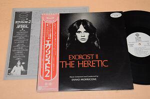 MORRICONE-LP-L-039-ESORCISTA-ORIG-JAPAN-CON-OBI-ED-INSERTO-AUDIOFILI-NM