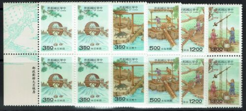 China (ROC) SC# 2993 - 2997 - Blocks of 4 - Mint Never Hinged - 042716