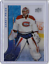 CAREY-PRICE-15-16-Upper-Deck-Ice-Acetate-Card-71-Montreal-Canadiens-Base-MINT thumbnail 1