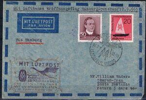 Rda Erstflug Lufthansa Hambourg-téhéran à Partir De Leizig Avec Cachet Spécial 07.09.1956-afficher Le Titre D'origine