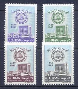 Qualifié Liban-liban Neuf Sans Charnière Sc # C372-c375 Ligue Arabe 1963 Handicap Structurel