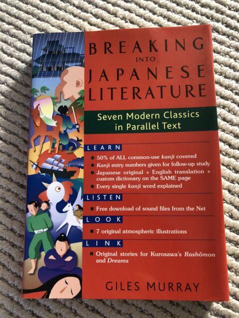 Breaking into Japanese Literature von Giles Murray (2003, Taschenbuch)
