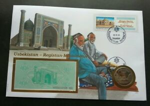 Uzbekistan-Bibi-Khanym-Mosque-Islamic-1995-FDC-banknote-coin-cover-rare