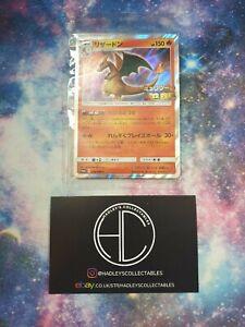 POKEMON-TCG-CHARIZARD-7-11-SEALED-PROMO-CARD-JAPANESE-366-SM-P