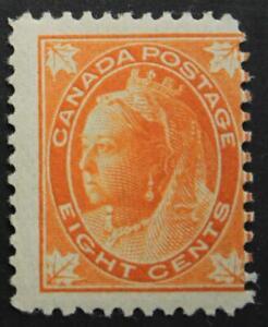 Canada #72, MNH OG, Queen Victoria Leaf Series, 1897-1898