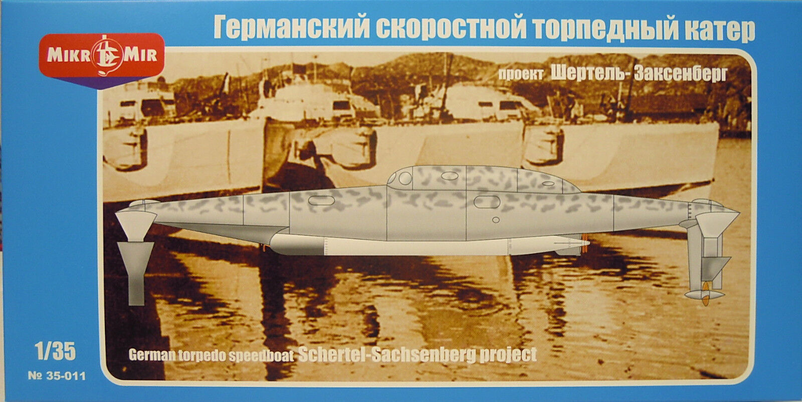 German torpedoschnellboot proj.   schertel-sachsenberg  , micro-me, 1 3 5, NEW
