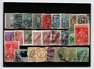 Portugal-26-Mostly-Used-some-faults-C861
