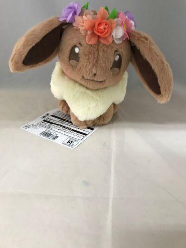 Pokemon Center Original Plush Doll Eevee Easter Version Japan Import