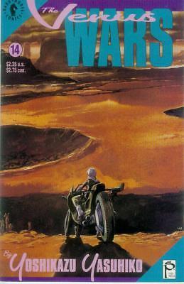Haben Sie Einen Fragenden Verstand The Venus Wars # 14 (yoshikazu Yasuhiko) (usa, 1992) Rabatte Verkauf
