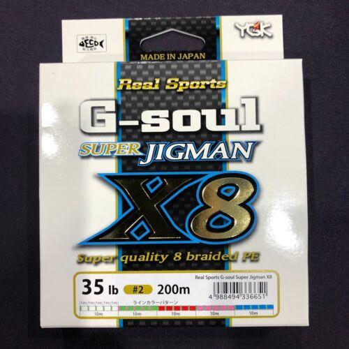 YGK G Soul SUPER JIGMAN X8 200m Braided PE Line Jigging