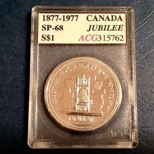 1977-Canada-One-Dollar-Jubilee-Specimen