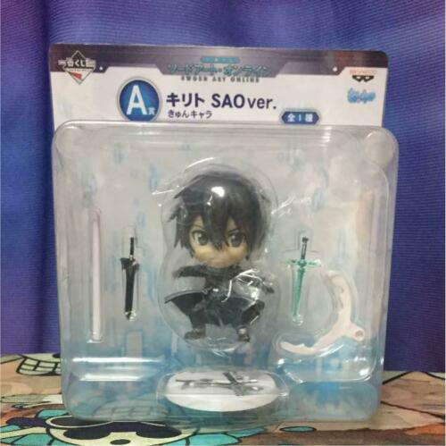 Sword Art Online A prize Kirito SAOver Kyun Character Figure