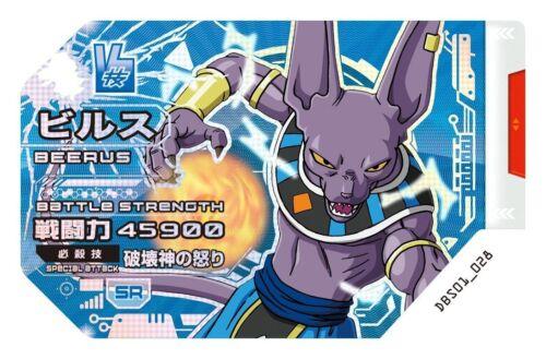 Dragon Ball super Scouter Battle first edition booster pack DBS01 BOX Japan