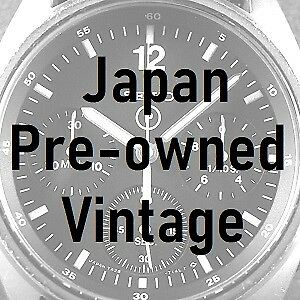 japan_pre-owned_vintage