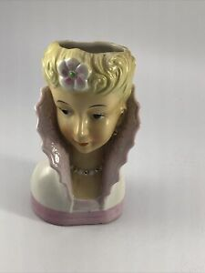 Vase planter Victorian lady head MCM vintage pink 6 in tall