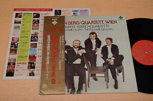 SCHUBERT-ALAIN-BERG-LP-QUARTET-ORIG-JAPAN-OBI-E-INSERTO-AUDIOFILI-EX
