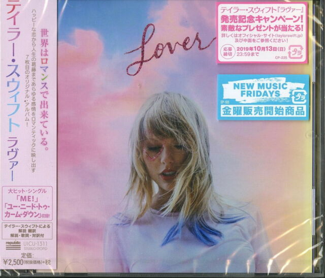 2019 Japan 20 Tracks Cd Taylor Swift Lover Jewel Case With Obi Edition