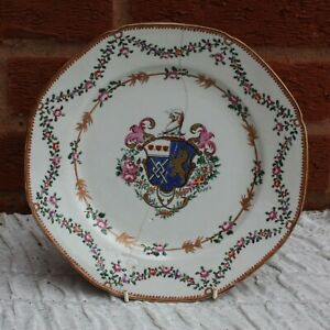 18th-Century-Chinese-Armorial-Famille-Rose-Plate-Qianlong-Period