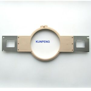 1PCS-Embroidery-Hoop-18cm7-1-034-500mm-Wide-19-7-034-FIT-For-SWF-Commercial-Round-Hoop