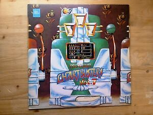 Motown-Chartbusters-Volume-7-EX-Vinyl-Record-STML-11215-Rotating-Track-List