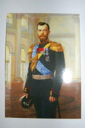 Portrait of Emperor Nicholas II Before 1900s.