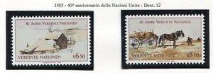 19339-UNITED-NATIONS-Vienna-1985-MNH-40-Years-UNO