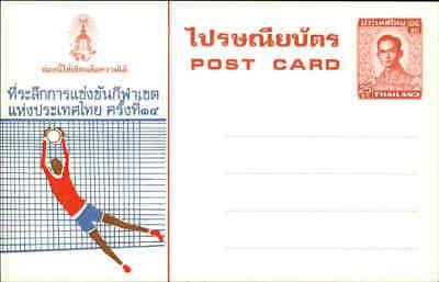 "Sonderausgabe ""fussball Football"" Billiger Preis Asien Postkarten Ganzsache Thailand 25 St"