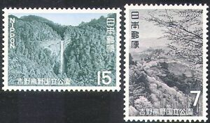 Japan-1970-Yoshino-Kumano-Park-Waterfall-Trees-Blossom-Falls-Parks-2v-set-n26695