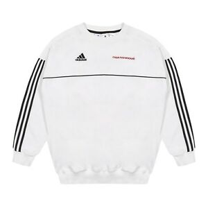 reputable site 9980f b2c70 Image is loading Adidas-x-Gosha-Rubchinskiy-Cotton-Sweatshirt-XL