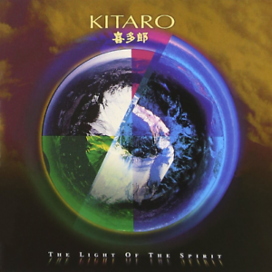 KITARO-THE-LIGHT-OF-THE-SPIRIT-IMPORT-2-CD-WITH-JAPAN-OBI-I19
