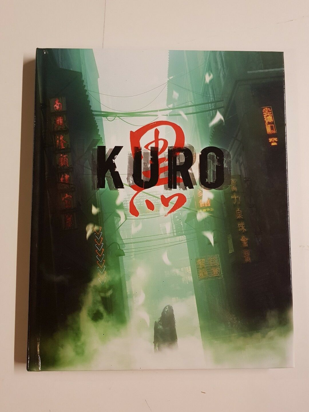 KURO - EXTREMELY RARE CORE BOOK JAPANESE CYBERPUNK HORROR RPG - ROLEPLAYING OOP