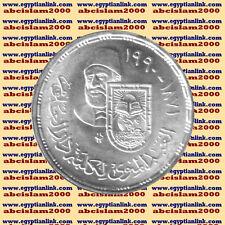 """1990 Egypt Egipto مصر Silver Coins """" Dar El Oloum Faculty"""",5 P,#KM691"""