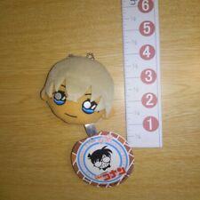 Detective Conan Chara maru premium Big cushion Amuro Toru 50cm prize Item Plush