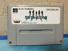 Gakkou de Atta Kowai Hanashi Super Famicom Japan NTSC-J Nintendo