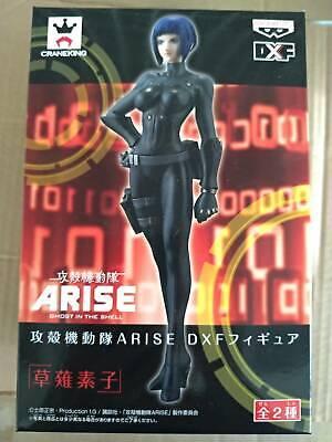 Banpresto Ghost in the shell ARISE DXF figure Motoko Kusanagi only