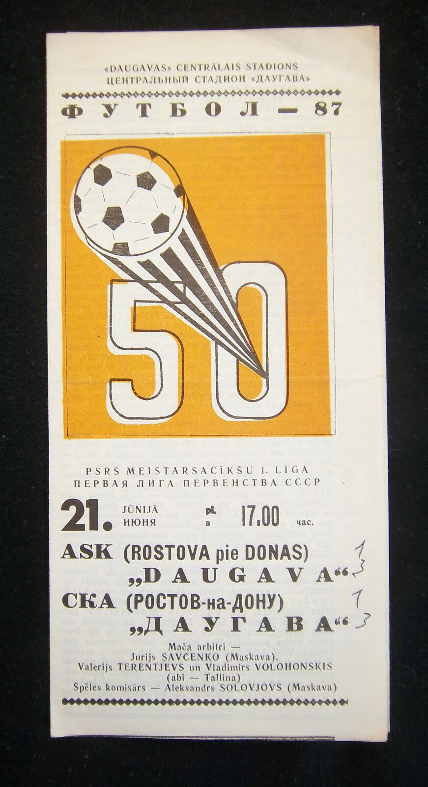 Orig.PRG   1.Liga UdSSR  1986 87   DAUGAVA DAUGAVPILS - ASK ROSTOW      SELTEN  | Stilvoll und lustig