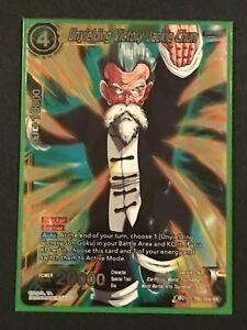 Carte Dragon Ball Z DBZ Data Carddass Dragon Battlers Part 4 #SP-B008 Secrete