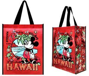 New Unused Disneyland Paris Reusable Shopping Bag
