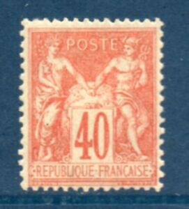 TIMBRE-N-94-NEUF-GOMME-ORIGINALE-COTE-160-EUROS-TRACE-INFIME-SIGNE-ROUMET