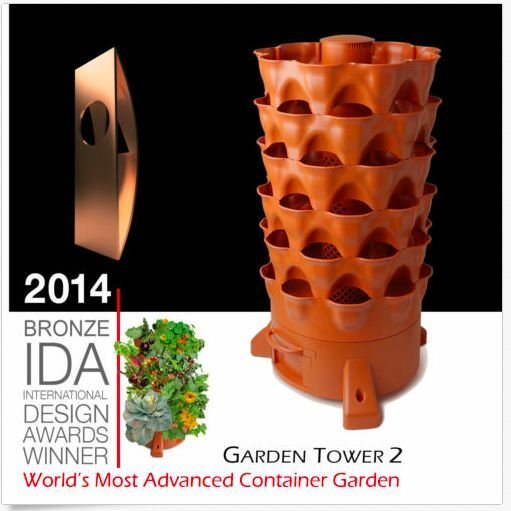 GARDEN TOWER 2 - VERTICAL COMPOSTING INDOOR OUTDOOR GARDEN - FREE SHIPPING!
