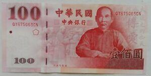 Taiwan-100-Yuan-2009-QY-675063-CN