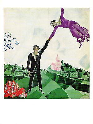 """1972 Vintage MARC CHAGALL /""""THE PROMENADE/"""" FAMOUS LOVERS COLOR offset Lithograph"""