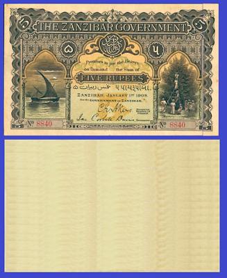 ZANZIBAR 5 RUPPES 1908 UNC Reproduction
