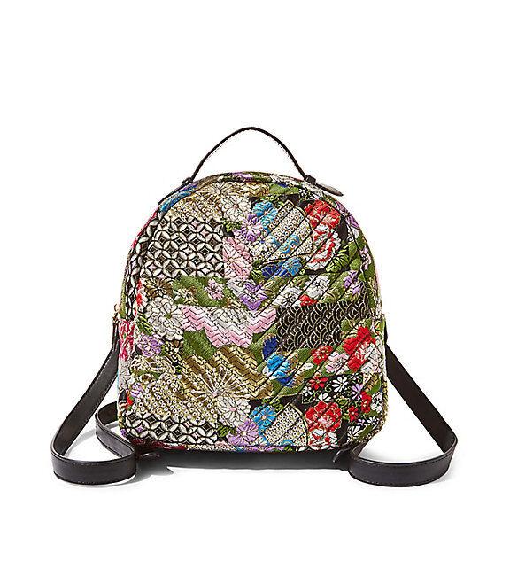 Steve Madden Blyla Patchwork Brocade Backpack Purse