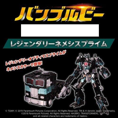 TRANSFORMERS Legendary Nemesis Prime Optimus Prime limited ver
