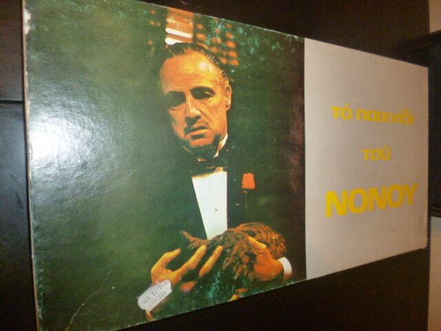 VINTAGE UNIQUE GREEK EDITION BOARDGAME - THE GODFATHER - MARLON BRANDO MOVIE 70s