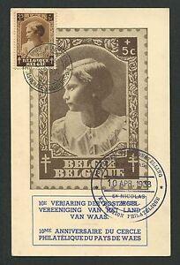 Belgique Mk 1938 Princess Tuberculosis Maximum Carte Maximum Card Mc Cm C9418 Fabrication Habile