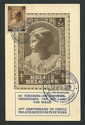 Diverse Philatelie Europa ZuverläSsig Belgien Mk 1938 Princess Tuberkolose Maximumkarte Maximum Card Mc Cm C9418