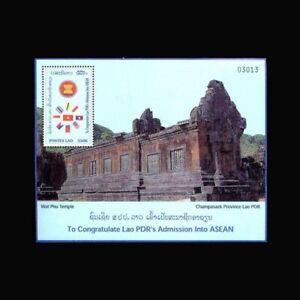 Laos, Sc #1359i, Neuf Sans Charnière, 1998, S/s, Drapeaux, L'asean, 6idd-afficher Le Titre D'origine