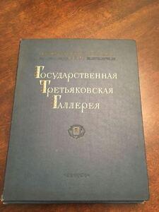 KB-Soviet-Union-Tretiakov-Lenin-Communist-Propaganda-Art-Portfolio-w-48-Prints